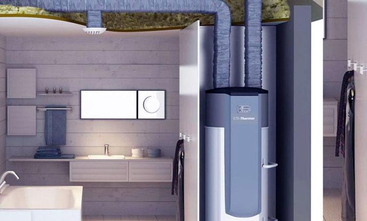 référence chauffe-eau thermodynamique
